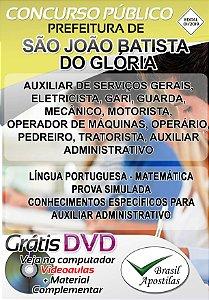 São João Batista do Glória - MG - 2019 - Apostilas Para Nível Fundamental, Médio, Técnico e Superior