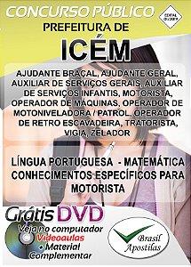Icém - SP - 2019 - Apostilas Para Nível Fundamental, Médio, Técnico e Superior