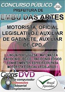 Embu das Artes - SP - 2019/2020 - Apostila Para Nível Fundamental e Médio