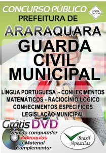Araraquara - SP - 2019/2020 - Apostila Para Guarda Municipal
