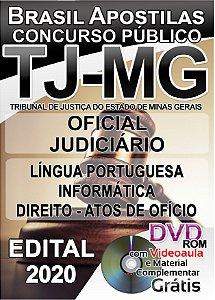 Tribunal de Justiça do Estado de Minas Gerais - TJ - 2020 - Apostila Para Nível Médio