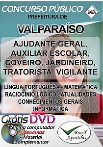 Valparaíso - SP - 2020 - Apostilas Para Nível Fundamental, Médio e Superior