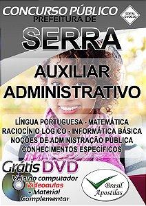 Serra - ES - 2020 - Apostilas Para Nível Fundamental, Médio, Técnico e Superior