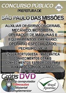 São Paulo das Missões - SP- 2020 - Apostilas Para Nível Fundamental, Médio, Técnico e Superior