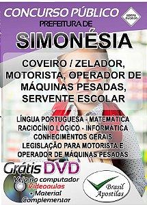Simonésia - MG - 2020 - Apostilas Para Nível Fundamental, Médio, Técnico e Superior