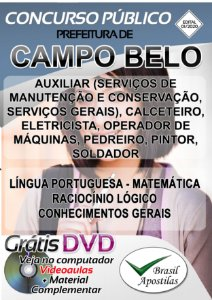 Campo Belo - MG - 2020 - Apostilas Para Nível Fundamental, Médio, Técnico e Superior