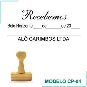 Carimbo de Recebemos - CP-04