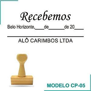 Carimbo de Recebemos - CP-05