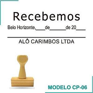 Carimbo de Recebemos - CP-06