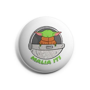 Botton Star Wars - Baby Yoda