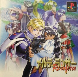 Jogo Melty Lancer Re - Inforce Duplo [Japonês] - PS1 - Seminovo