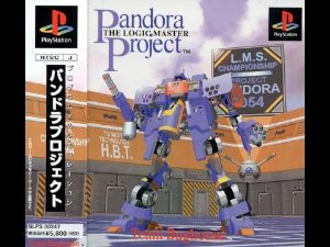 Jogo Pandora The Logic Master Project [Japonês] - PS1 - Seminovo