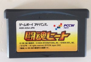 Jogo Toukon Heat [Japonês] - Game Boy Advance - Seminovo