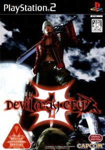 Jogo Devil May Cry 3 [Japonês] - PS2 - Seminovo