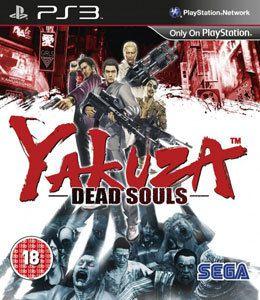 Jogo Yakuza Dead Souls - PS3 - Seminovo