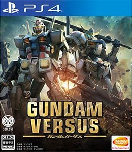 Usado:Jogo Gundam Versus - PS4
