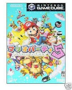 Jogo Mario Party 5 ( Japonês) - Game Cube - Seminovo