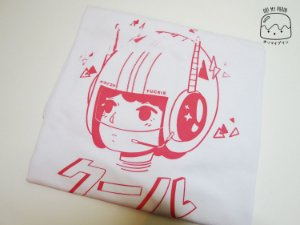 Camiseta - Cool [ÚNICA PEÇA]