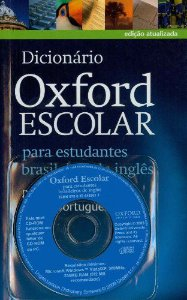 DICIONÁRIO OXFORD ESCOLAR COM CDROM NEW EDITION  REVISADA
