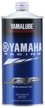 Óleo Yamalube 4T 100% Sintético RS4GP 1L