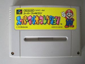 Super Mario All-Stars Japonês Original Super Famicom