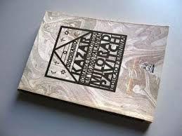 Livro o Dicionário Kazar - Edição Feminina Autor Milorad Pávitch (1989) [usado]