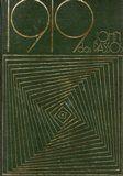 Livro 1919 Autor John dos Passos (1980) [usado]