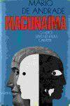 Livro Macunaíma Autor Mário de Andrade (1973) [usado]