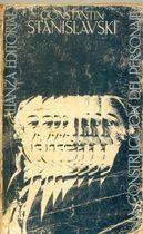 Livro La Construcción Del Personaje Autor Constantin Stanislavisk (1984) [usado]