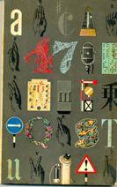 Livro História da Comunicação Autor Maurice Fabre [usado]
