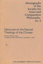 Livro Discourse On The Natural Theology Of The Chinese Autor Gottfried Wilhelm Leibniz (1977) [usado]