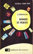 Livro Nombre Et Pensée Autor A. Kondratov (1967) [usado]