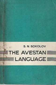 Livro The Avestan Language Autor S. N. Sokolov (1967) [usado]