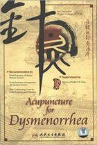 Livro Acupuncture For Dysmenorrhea Dvd Autor Jia Chengwen (2007) [usado]