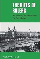 Livro The Rites Of Rulers: Ritual In Industrial Society... Autor Christel Lane (1981) [usado]