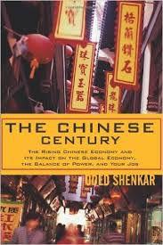 Livro The Chinese Century Autor Oded Shenkar (2005) [usado]