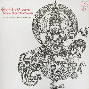 M. Nageswara Rao - 1969 - The Pulse Of Tanam - Ghana Raga Panchakam - Ragas Of South India