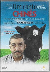 Um Conto Chines - 2011 -  Sebastián Borensztein - DVD