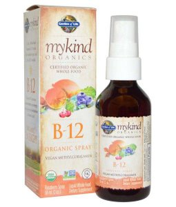 B-12 Spray de Framboesa, Mykind Organics, Garden of Life - 58ml