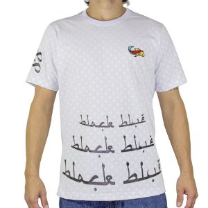 Camiseta Black Blue Arabian Branca