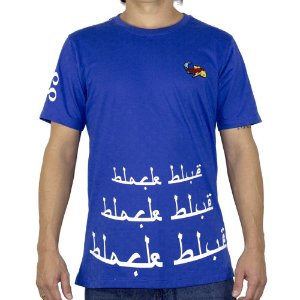Camiseta Black Blue Arabian Azul