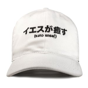 BONÉ DAD HAT OFF WHITE - JESUS CURA