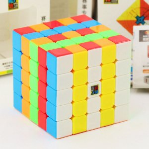 5x5x5 Moyu MF5S Stickerless