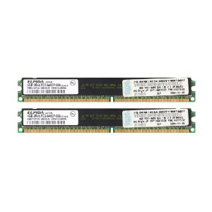 46C7525 Memória Servidor IBM 8GB PC2-6400 ECC SDRAM RDIMM