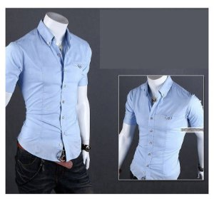 Camisa Masculina Manga Curta Slim Fit varias cores