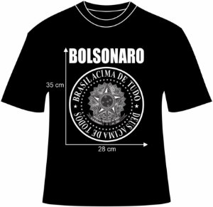 Baby Look Jair Bolsonaro Brasão