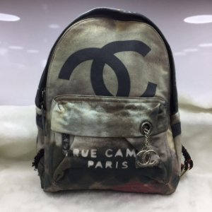 Mochila Paris Chanel