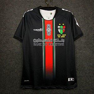 Camisa Palestino 2020-21 (Away-Uniforme 2) - Modelo Torcedor