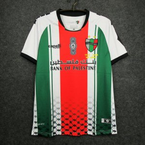 Camisa Palestino 2020-21 (Home-Uniforme 1) - Modelo Torcedor