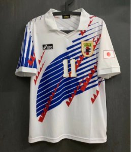 Camisa Japão 1993-1994 (Away-Uniforme 2)